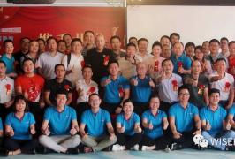 Wisepower / Shenzhen r & d & procurement center was successfully established